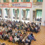 Форум «Енергоефективна столиця»